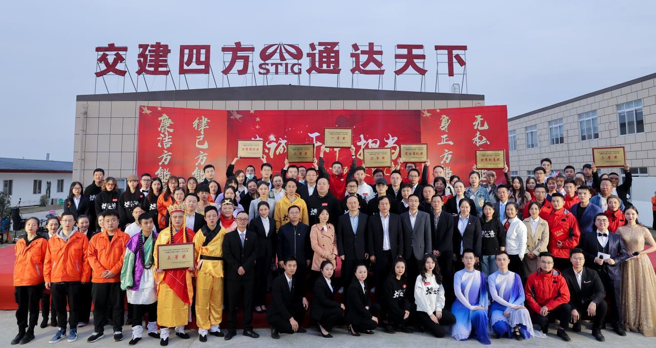 "biwei必威体育纪委举办""送廉洁文化下项目""文艺汇演.jpg"